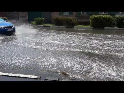 ЕЙСК 2019. ПОГОДА. ПОТОП. Ливень. ЖАРА. Дождь и солнце. Погода в Ейске сегодня. Канал Тутси.
