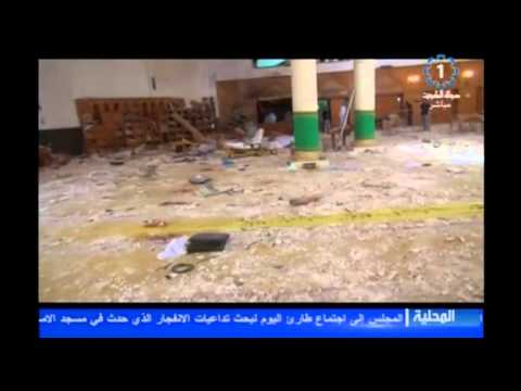 A suicide attack on a Shi'ite Muslim mosque in Kuwait City; Kuwiat TV, Reuters