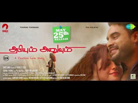 Abhiyum Anuvum  - Moviebuff Sneak Peek | Piaa Bajpai, Tovino Thomas | BR Vijayalakshmi