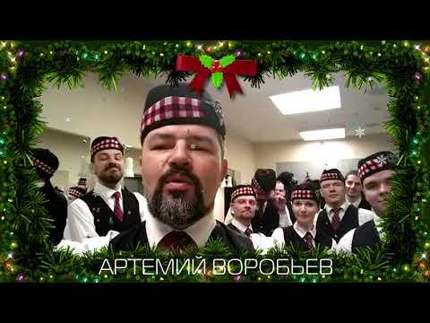 Поздравление зрителей телеканала TVMChannel от волынщиков Москвы