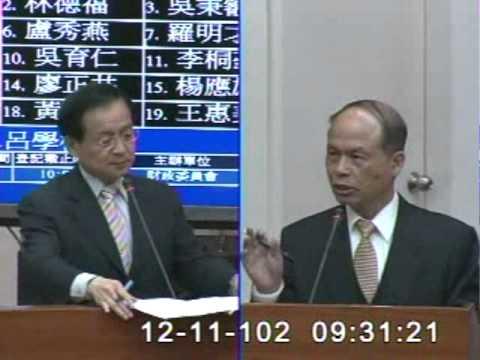 2013-12-11 許添財 發言片段, 第8屆第4會期財政委員會第12次全體委員會議