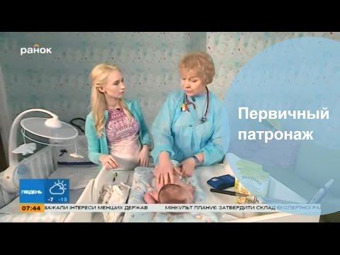 Мама-блог. Выпуск 3 - Патронаж новорожденных. Первый визит врача