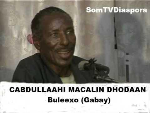 DHOODAAN   Buleexo Gabay