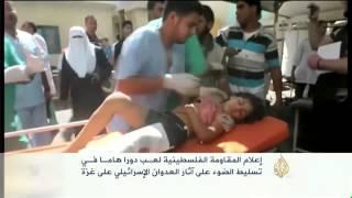 فيديو.. صحفيون إسرائيليون: أبو عبيدة أصدق عند المستوطنيين من الإعلام الرسمي