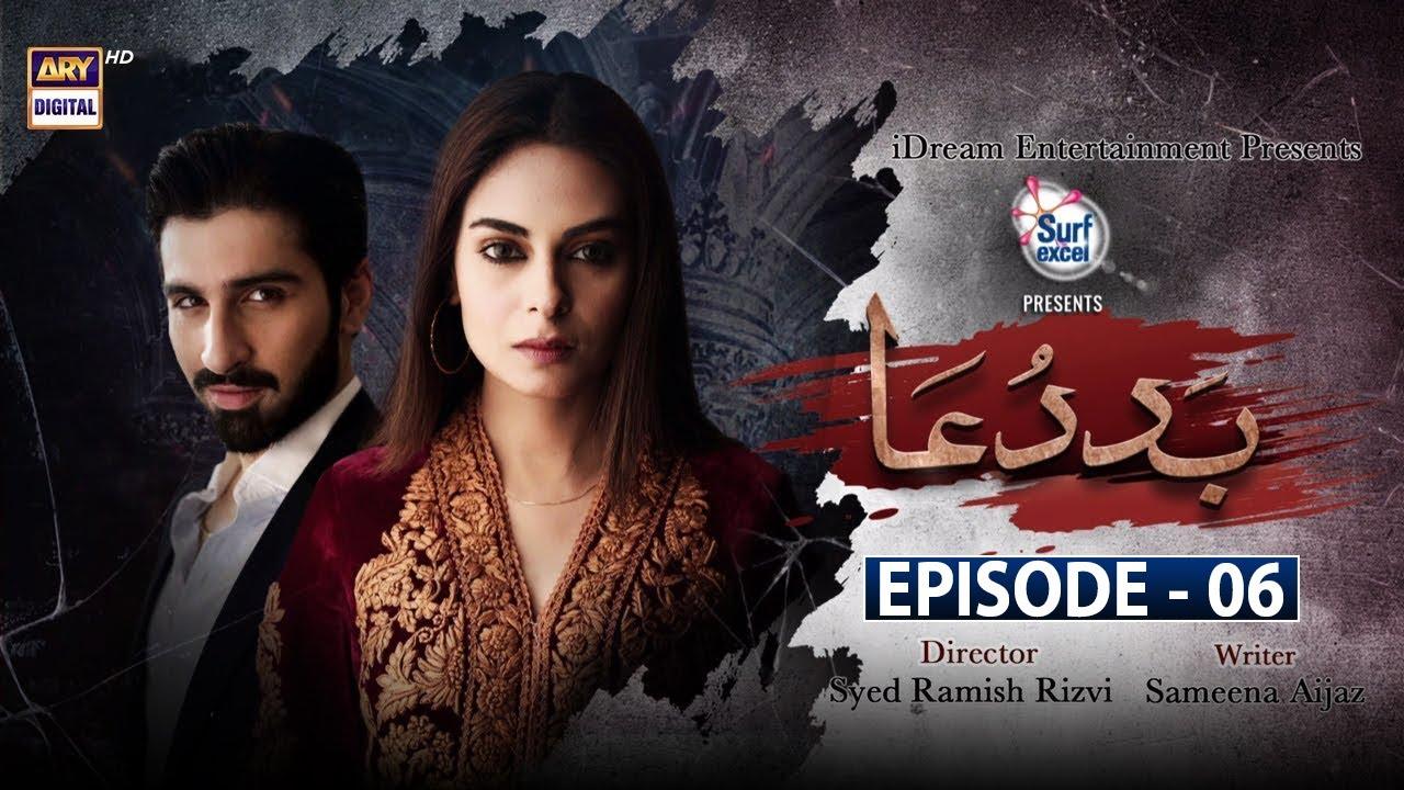 Download Baddua Episode 6 | Presented By Surf Excel [Subtitle Eng] | 25th October 2021 | ARY Digital Drama