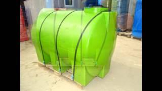 Пластиковые емкости, емкости для воды.(Емкости произведенные методом ротационного формования (ротоформовки) производство в республике Саха(Якут..., 2014-11-19T07:21:27.000Z)