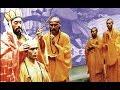 Shaolin Temple de la Tradition - Film COMPLET en français