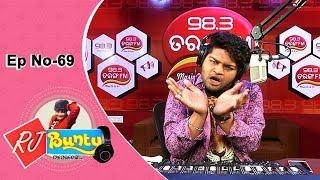 RJ Bunty Phasei Dela Ep 69 | Funny Odia Prank Show | Tarang Music