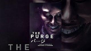 パージ (日本語吹替版) thumbnail