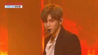 Wanna One Go [직캠] 일대일아이컨택ㅣ활활 - Wanna One 강다니엘 170803 EP.3.mp3