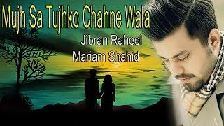 """Mujh Sa Tujhko Chahne Wala"" | Jibran Raheel | | Mariam Shahid | Love Song"