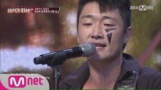 [SuperstarK7] Jhameel Kim -