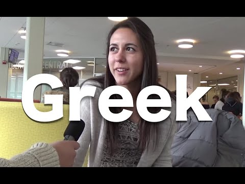 What Greek sounds like to foreigners-Πώς ακούγονται τα Ελληνικά στους ξένους