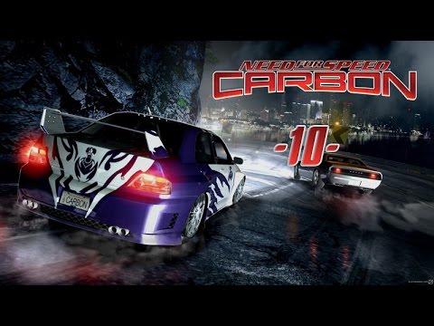 игры speed 10
