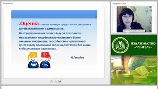 Планирование и оценивание результатов обучения русскому языку и литературе: новые подходы, КИМы