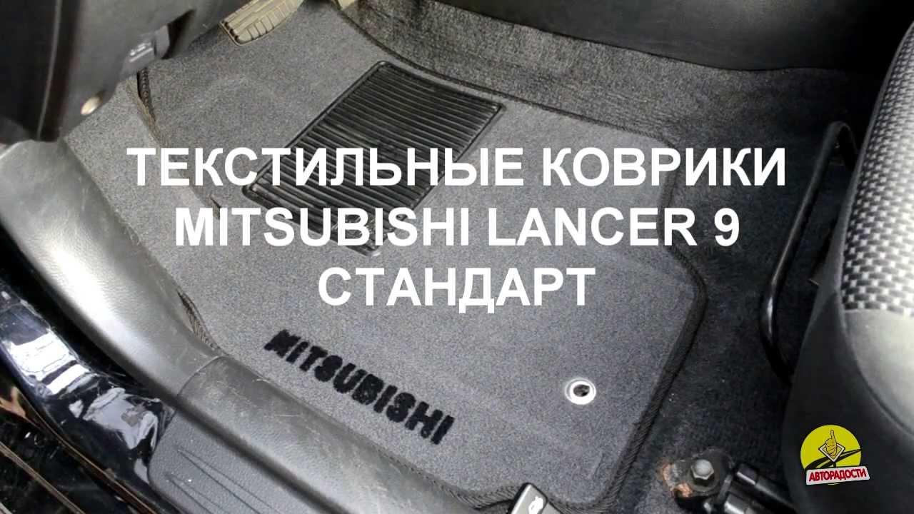 Рулевая тяга на mitsubishi lancer купить оригинальные запчасти на мицубиси лансер 5, 6, 7, 8, 9, 10 | год выпуска с 1983 по 2018 | объемы двигателя.