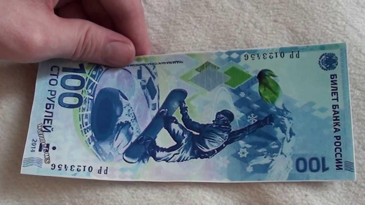 100$ купюры фото