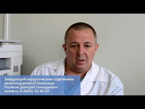 Роддом МУЗ Клиническая больница № 5 Волгоград