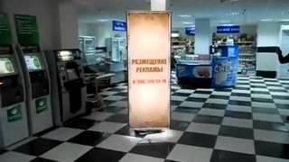 видео Бизнес на рекламных стойках
