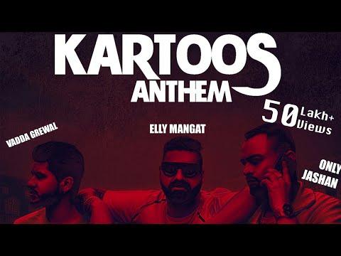 Kartoos Anthem   Elly Mangat Feat. Vadda Grewal & Game Changerz   LosPro