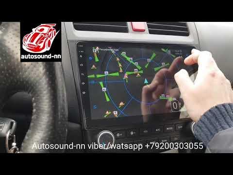 Штатная Магнитола ZH IPS 2.5D Honda Accord (8 ядер 2/32)android 8.1