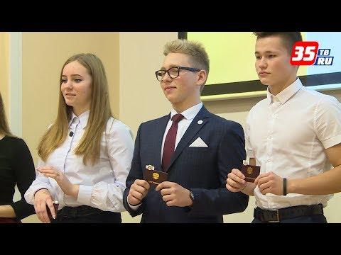Президентам школьного ученического самоуправления вручили отличительные знаки