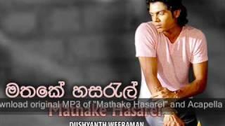 Mathake Hasarel - Dushyanth Weeraman