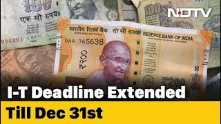 Income Tax Return Deadline For Financial Year 2019-20 Extended Till December 31
