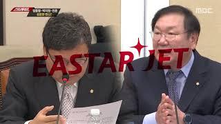 [MBC 탐사기획 스트…
