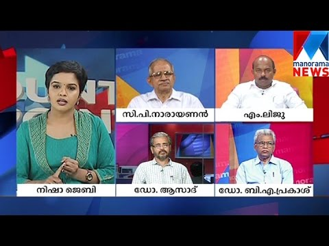 Discussion on government financial stand | Manorama News