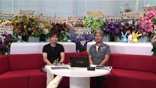 FINAL FANTASY XIV Letter from the Producer LIVE Part XXIV