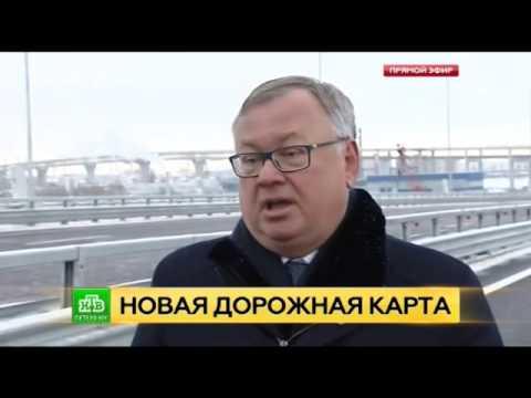 Смотреть По Петербургу за 20 минут: Путин открыл движение по центральному участку ЗСД онлайн