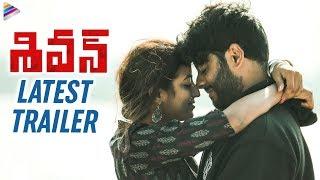 Shivan Movie Latest Trailer | Sai Teja | Taruni Singh | Shivan 2020 Latest Telugu Movie