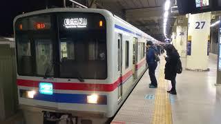 京成3400形 京急蒲田進入~発車