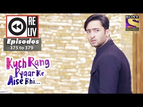 Thumbnail: Weekly Reliv | Kuch Rang Pyar Ke Aise Bhi | 07th August to 11th August 2017 | Episode 375 to 379