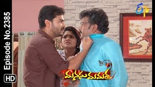 Manasu Mamata | 12th September 2018 | Full Episode No 2385 | ETV Telugu