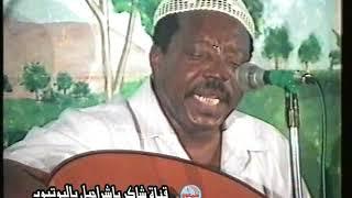 كرامه مرسال يرثي المحضار  -  على المحضار صبن دموع الحزن
