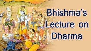 Srimad Bhagavatam [Bhagwat Katha] Part 8 - Swami Mukundananda - Bhishma