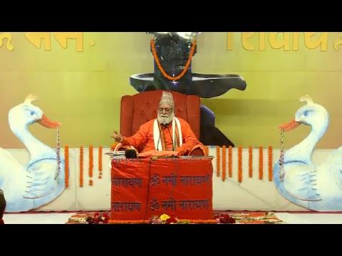 BSLND LIVE SAMAGAM KATHMANDU NEPAL DAY 1