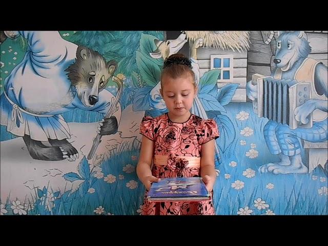 Изображение предпросмотра прочтения – КаринаЧибизенко читает произведение «Скорая помощь для книги» О.В.Фокиной