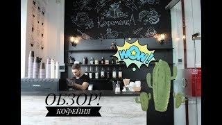 Корпусная мебель на заказ. Обзор! Мебель в стиле лофт для кофейни в Калининграде