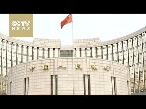 PBOC cites intervene in forex reserve