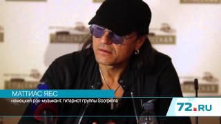 Scorpions: мы еще порок-н-роллим