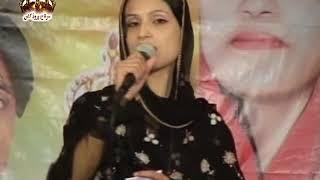 Deed Na Sawabe Poet Salam Sabir Sung By Shams Saher & Shumaila Imran Vol 10