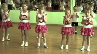 Танец 4 шага