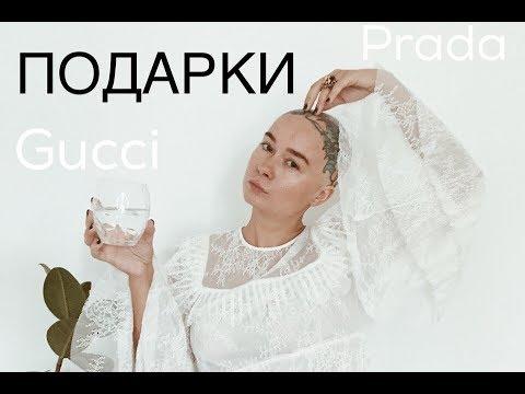 1028 Россия Петербург Отдыхаем все вместе Озеро - Велик .
