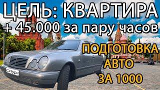 Сколько можно заработать в #такси в Москве на оклееной машине Яндекс.Такси