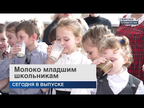 Служба новостей «ГОРОД» от 18 01 2020 г.