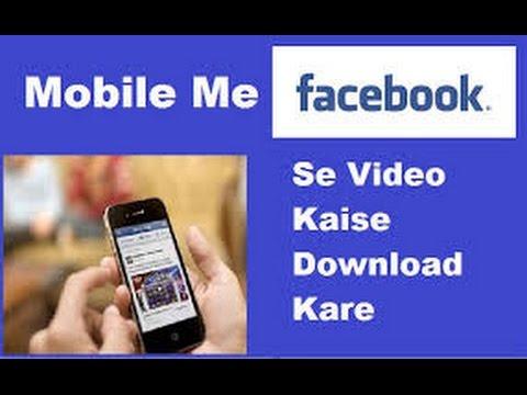 Facebook se video kaise download kare asan tarika.
