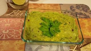 ГВАКАМОЛЕ из авокадо. Мексиканский рецепт.